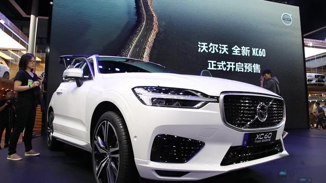 广州车展2017年时间安排表-广州汽车展览会-广... -车展日车展网
