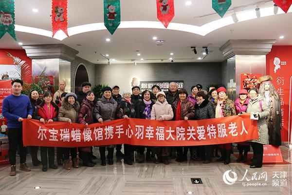 天津首家蜡像馆开业!终于能和明星大腕们合影!_手机搜狐网