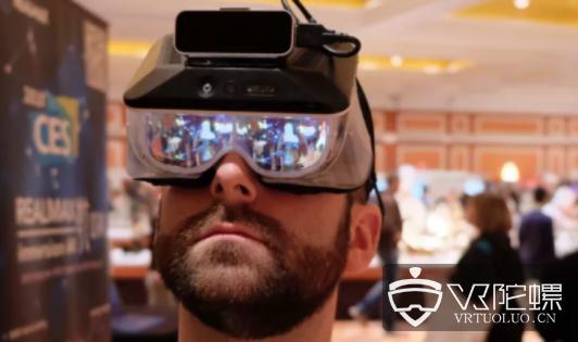 Realmax展示AR新头显,视场角是HoloLens两倍以上