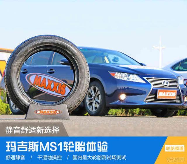 玛吉斯轮胎-玛吉斯轮胎批发、促销价格、产地货源 - 阿里巴巴