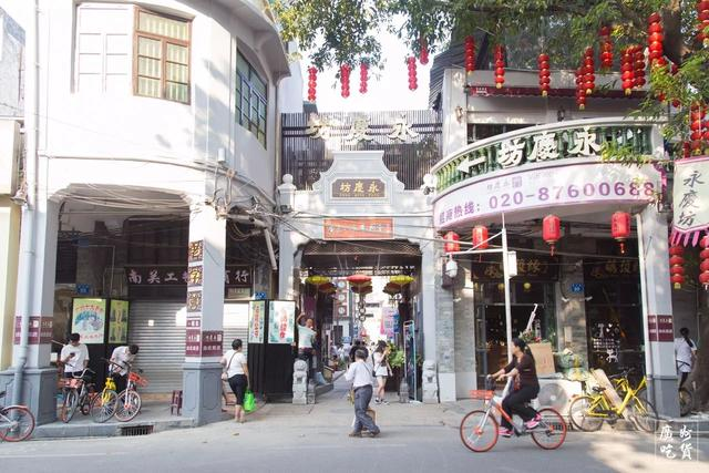 广州北岛创意园在哪里