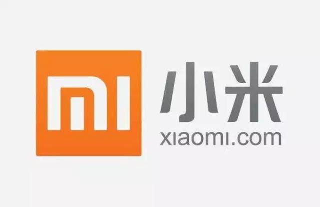 红米note5X?传小米将于7月3号发布初音未来定制版手机?