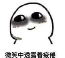鹿晗吴磊林更新保温杯不离手,杨幂热巴每晚脚 生活 第1张