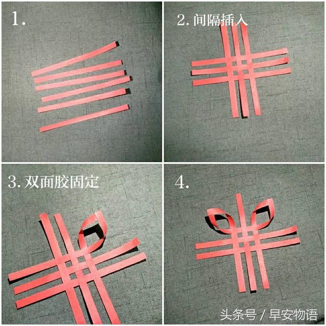 漂亮雪花怎么折好看简单 雪花的折法图解步骤 - 冰冰手工网
