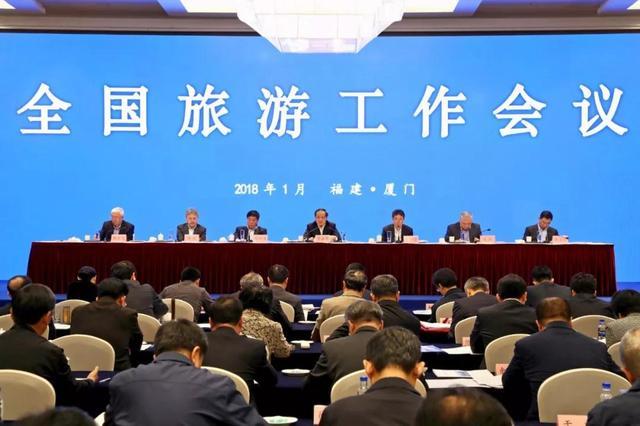 2018年中国旅游景区行业发展现状及发展... _手机中国产业信息网