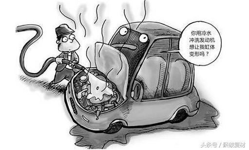 汽车发动机一般会有哪些故障