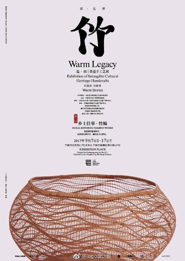 一组韩国极简风格电影插画艺术海报