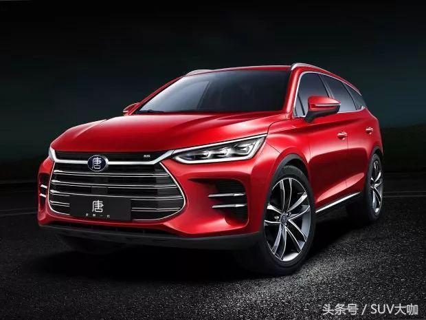 比亚迪唐,7座中型SUV配2.0T发动机,尺寸,空间,动力都无可挑剔