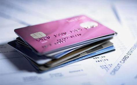 信用卡在网上申请成功率高吗?细说网申