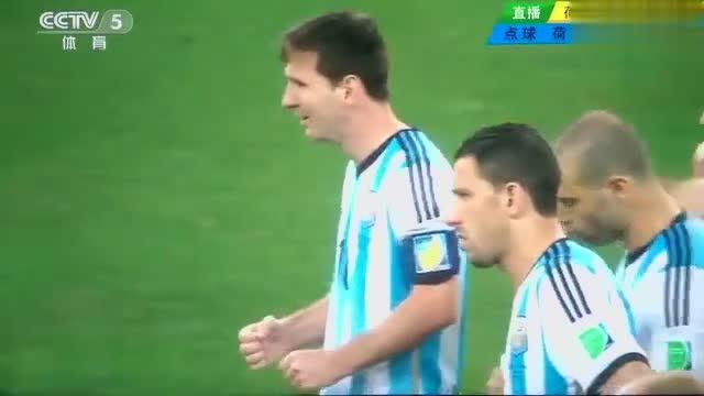 巴西球迷阿根廷