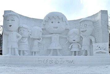 什么时候去北海道最好?日本北海道旅游最... _重庆中国青年旅行社