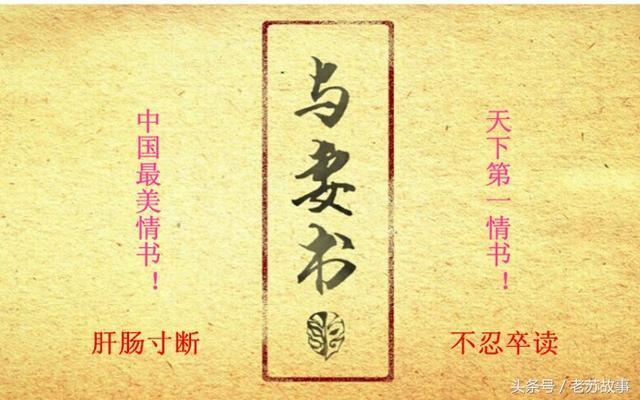林觉民形象