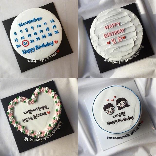 創意滿滿的生日蛋糕