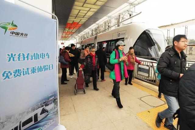 光谷有轨电车T1T2线何时可以开通? 官方进行回复了_手机搜狐网