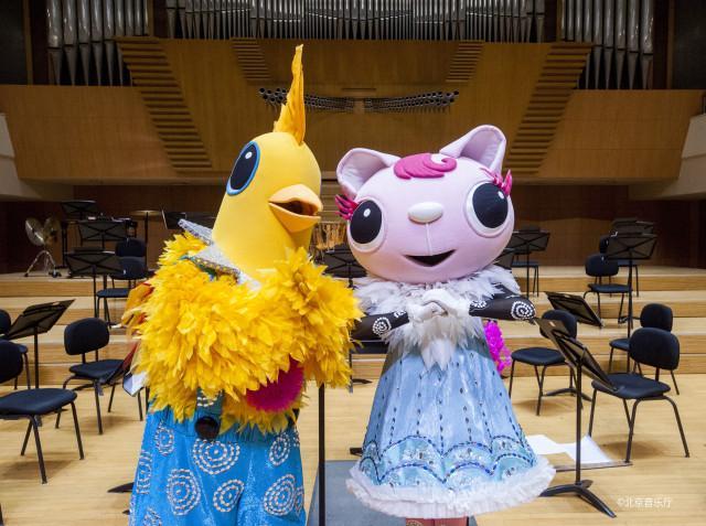 2008年美泉宫音乐会 普莱特指挥