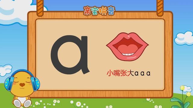 李咏梅讲英语:字母a是怎么发音的?长元音和短元音分别怎么读