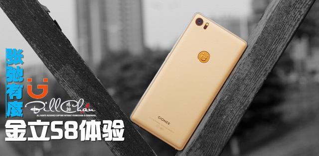 金立S8测评之设计篇:迄今为止最美的金立手机,没有之一