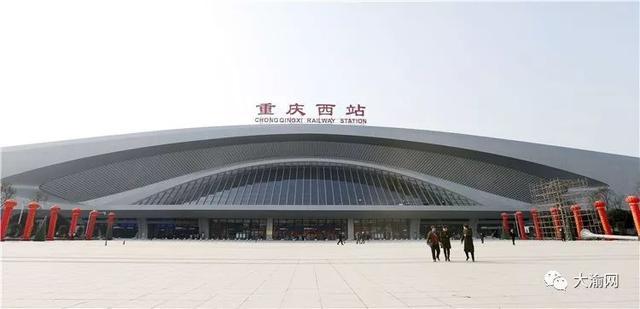 永川至重庆高铁票