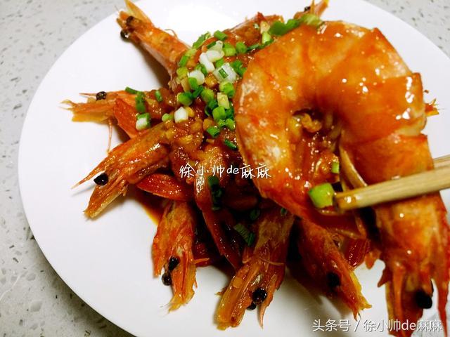 虾子羊肉粉