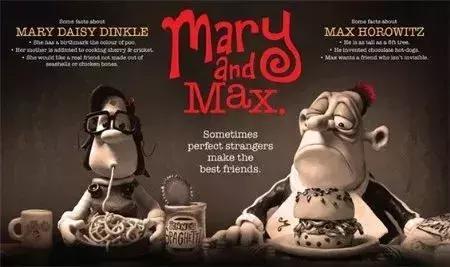 动漫电影《玛丽与马克思》生而为人,你不必道歉