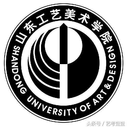 山东工艺美术学院2019年招生章程