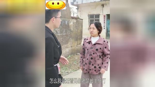 民生銀行熊貓幣2個金幣