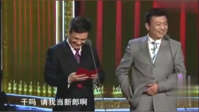 李伟健、武宾相声《男大当婚》,结婚这事闹得,太搞笑啦!