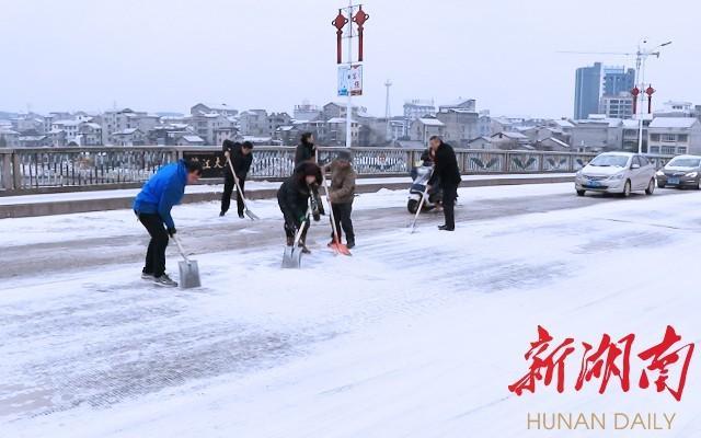 (升级改造)建设项目稳步有序推进 - 麻阳苗族自治县人民政府