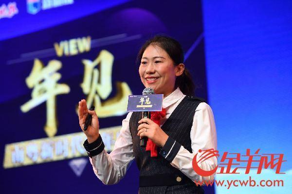 杜玉涛:让基因科技造福民生