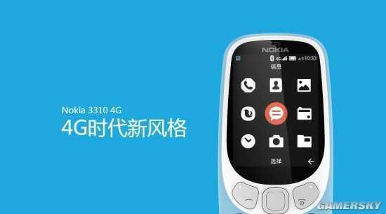 断臂Lumia!诺基亚官网全新上线