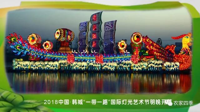韩城国际灯光艺术节开幕,陕西网记者带你赏阅灯光美景!
