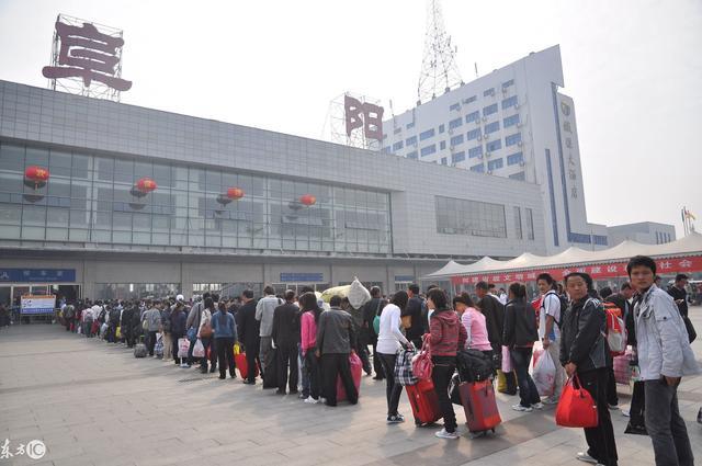 阜阳火车站:安徽省地位很重的一个火车站。_手机网易网