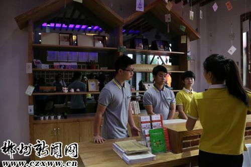 郴州湘南中学官网