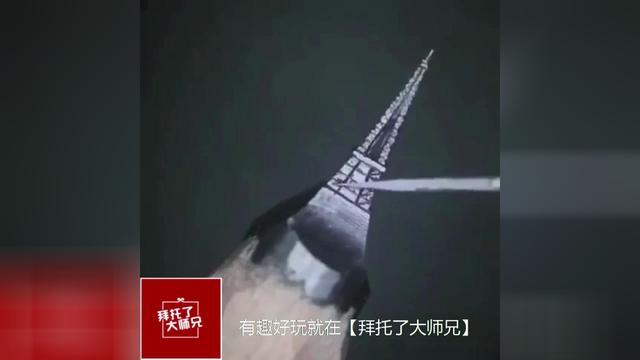 巴黎埃菲尔铁塔速写画