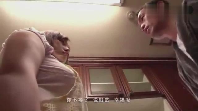 《说好的幸福》深情MV,被东尼大木给感动了