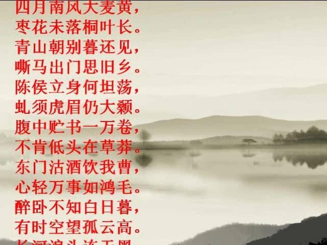 唐诗三百首朗诵―《春江花月夜》