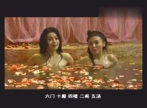 范冰冰性感沐浴照曝光 上演浴室全裸诱惑 - 电视资讯 - 明星网