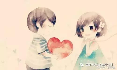 2.14情人节贺卡祝福语 特好看的情人节表情图片