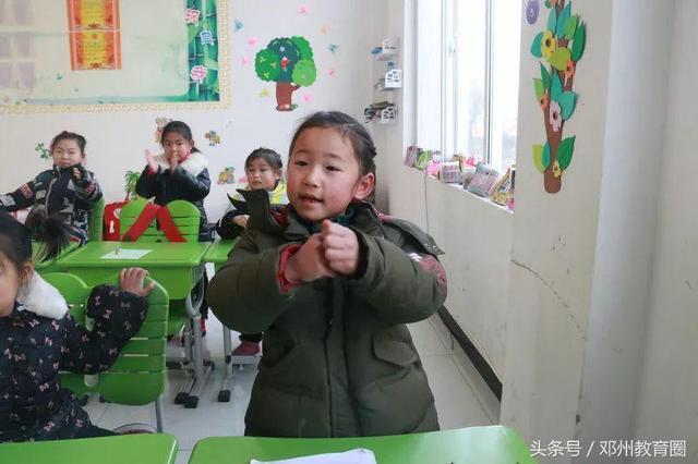 邓州市春雨国文学校2018冬令营第三天——过小年