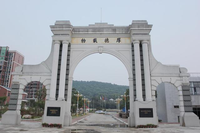 首批双一流大学名单评选 985及211院校优势明显-中国教育在线
