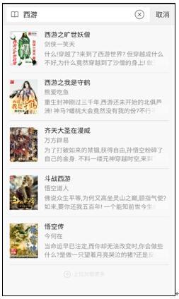 搜狗手游中心app