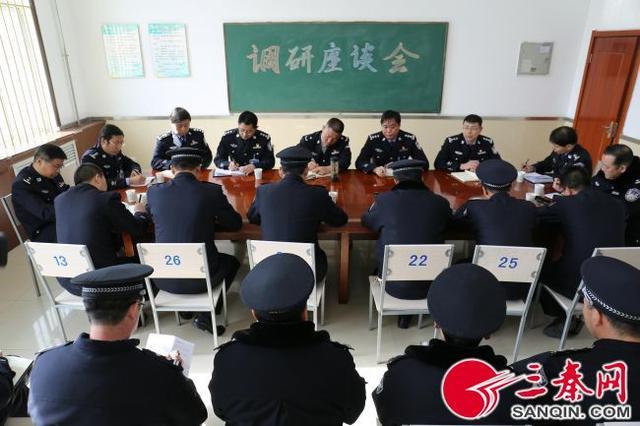 陕西西安监狱图片
