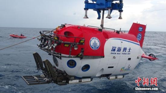 """2018中国深海科考:""""深海勇士""""将开始试验性运行"""