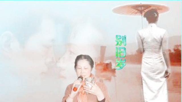 朗诵视频《如果有一天,你离我而去》作者:绿意紫晴