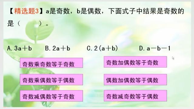 重庆小升初试卷数学
