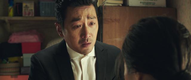 韩国电影变身封面图片