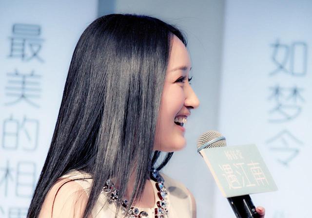 日本第三届美魔女诞生 40岁童颜妈妈身材超好_手机网易网