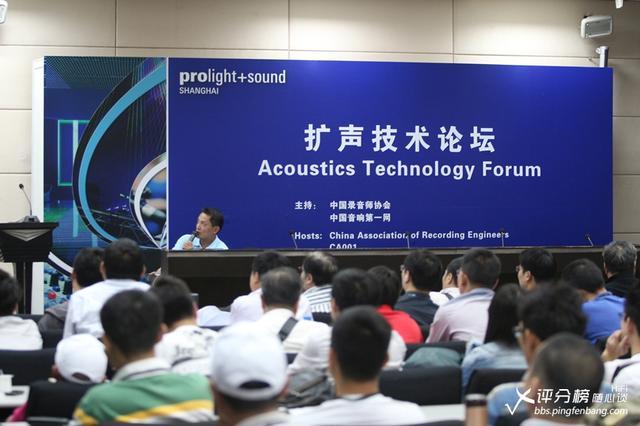 深圳电子展览