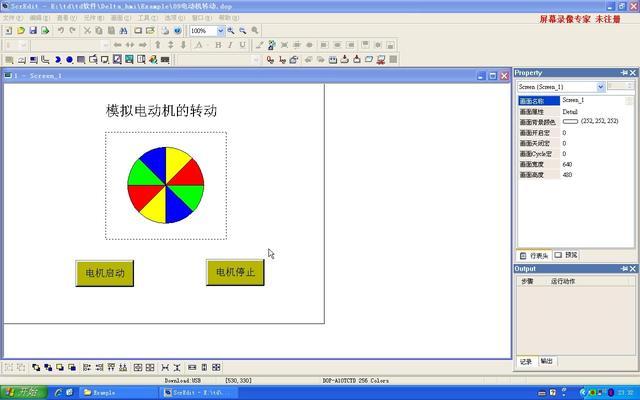 台达人机屏幕教程