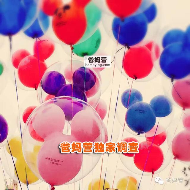 下月准备带孩子去上海迪斯尼乐园,求大家推荐一下住宿的酒店...